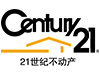 21世紀中國不動產