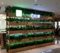 佰怡家苏州店