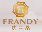 法蘭蒂香水吧加盟