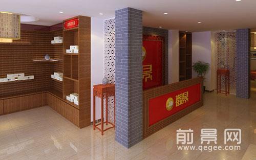 觀景茶業山西太原店