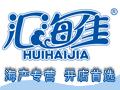 汇海佳海参海产品招商加盟加盟