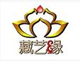 藏藝緣加盟