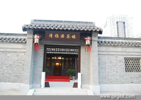 清雅源茗茶江苏泰州加盟店