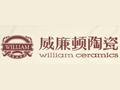 威廉顿陶瓷加盟