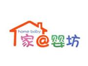 家嬰坊孕嬰童用品
