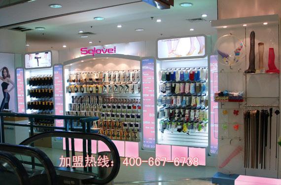 河北邯郸二店