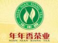 年年香茶叶加盟