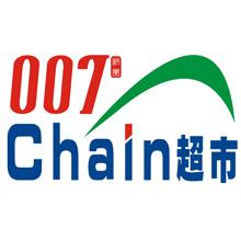 007chain超市