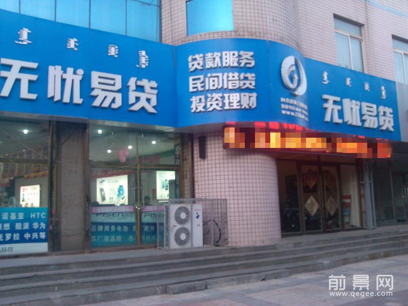 赤峰加盟店