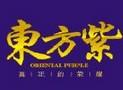 东方紫酒业加盟