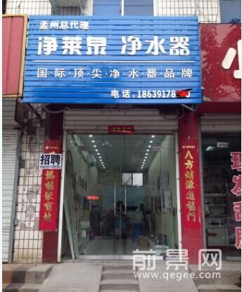河南信阳专卖店
