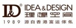 I&D理想空間加盟