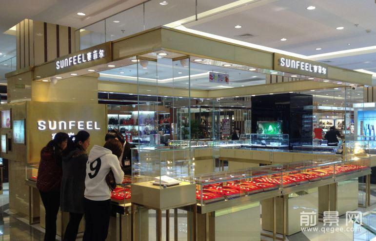 賽菲爾珠寶北京華聯店