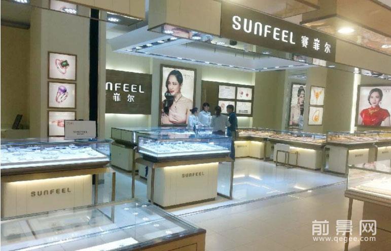 赛菲尔珠宝云南金格百货店