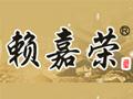 賴嘉榮賴茅酒加盟