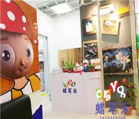藝美童畫兒童美術加盟店