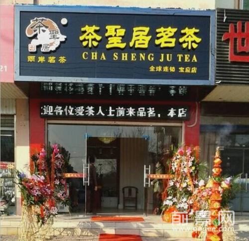 扬州宝应店