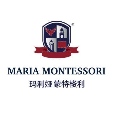 瑪利婭蒙特梭利早教·托育·幼兒園加盟