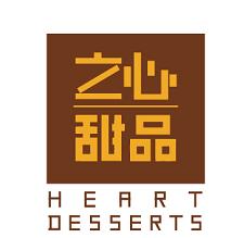 香港之心甜品加盟
