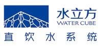 水立方凈水器加盟