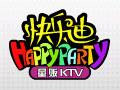 快樂迪量販式KTV