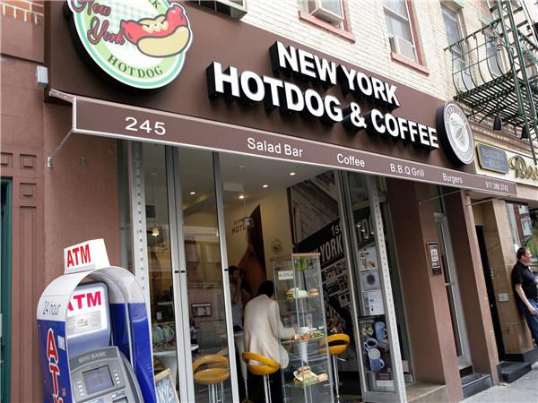 纽约热狗&咖啡加盟