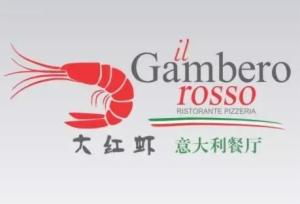 大红虾意大利餐厅>                      </a>                     </li>                     <li>                         <a href=