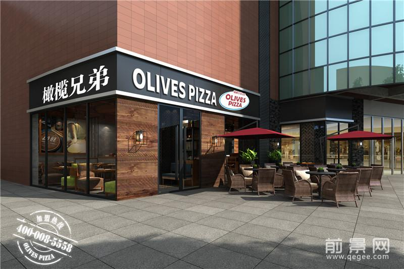 重庆合川橄榄兄弟餐厅