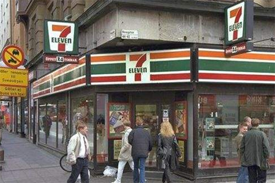 7-Eleven便利店加盟