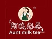 秋满阿姨奶茶加盟