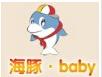 海豚Bbay嬰兒游泳館