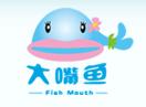 大嘴鱼鱼疗馆