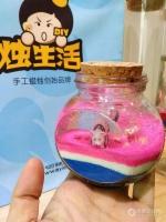创业好项目创意小熊果冻蜡烛