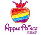 苹果王子童鞋