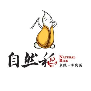 自然稻过桥米线