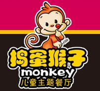 捣蛋猴子 儿童主题餐厅