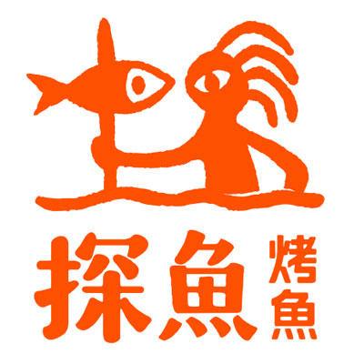 探鱼烤鱼加盟