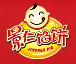 景仁馅饼>                     </a>                 </li>                                      <li>                     <a href=