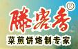 滕客香滕州菜煎饼