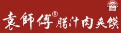 袁师傅肉夹馍>                     </a>                 </li>                                      <li>                     <a href=