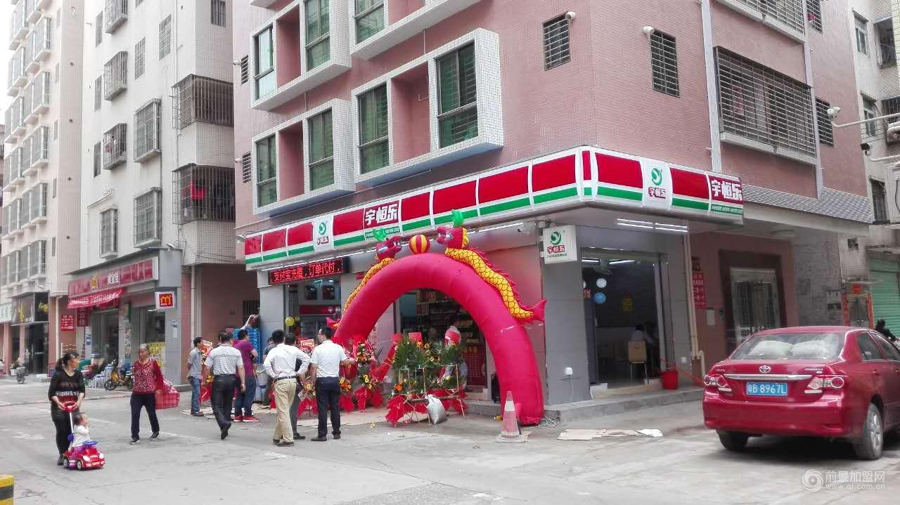 宇恒乐玉田店