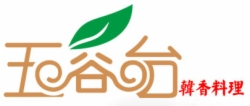 五谷臺韓香料理
