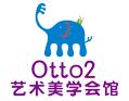 Otto2藝術美學