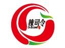 辣司令重慶火鍋加盟