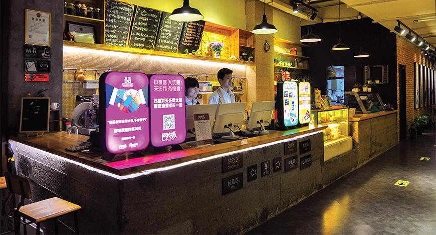 网太极网络咖啡馆