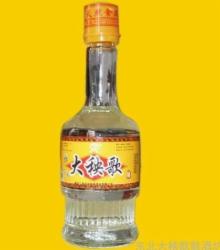 东北大秧歌酒