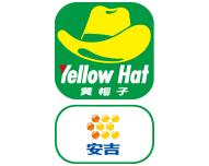 安吉黄帽子汽车用品超市加盟