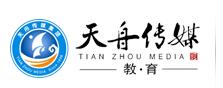 南京天舟傳媒藝考加盟
