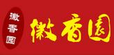 徽香園米線