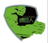 綠巨人墻飾加盟